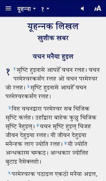Dangaura Tharu Bible screenshot 2