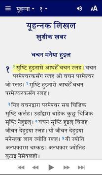 Dangaura Tharu Bible screenshot 3