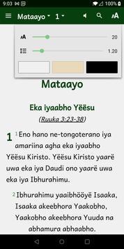 Biblia katika Kisimbiti screenshot 1