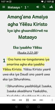 Biblia katika Kisimbiti screenshot 2