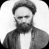 جامع سير العرفاء أيقونة