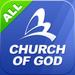 하나님의 교회 소개영상