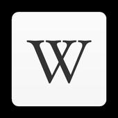 維基百科 图标