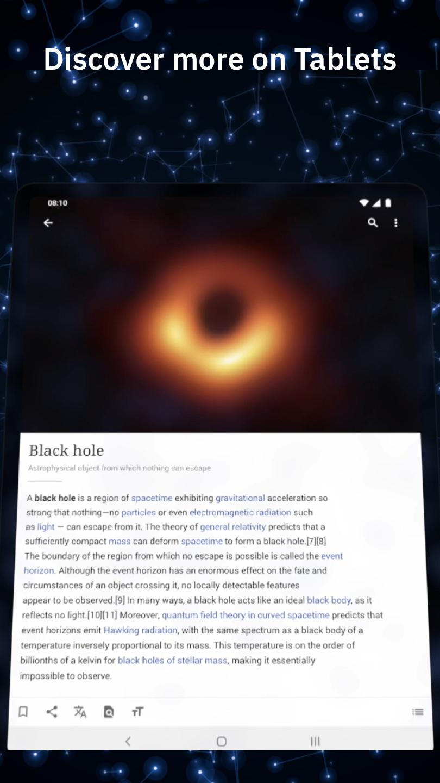 Wikipedia screenshot 1