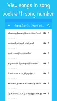 Tamil Christian Worship Songs screenshot 2