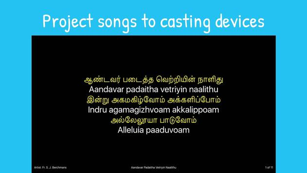 Tamil Christian Worship Songs screenshot 6