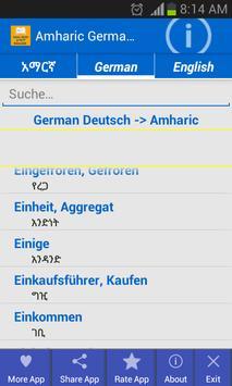 Amharic German Dictionary አማርኛ - ጀርመንኛ መዝገበ ቃላት screenshot 7