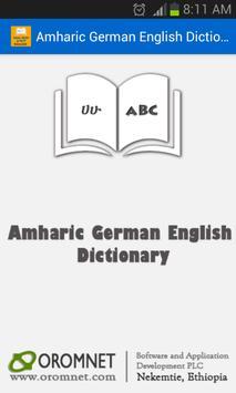Amharic German Dictionary አማርኛ - ጀርመንኛ መዝገበ ቃላት screenshot 2