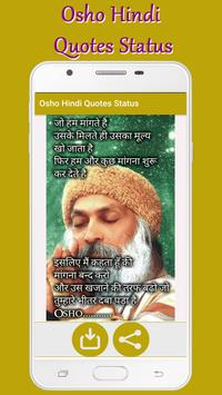 Osho Hindi Quotes - Osho Status screenshot 4