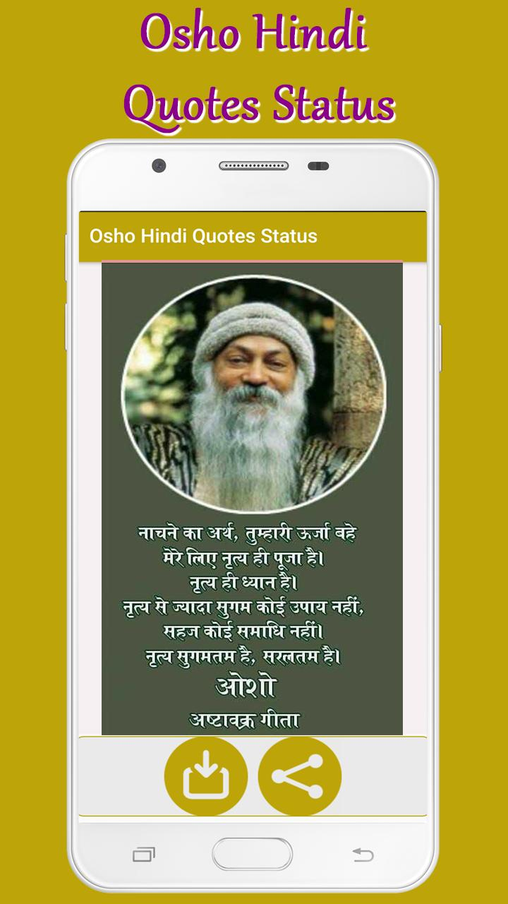 Osho Hindi Quotes Osho Status For Android Apk Download