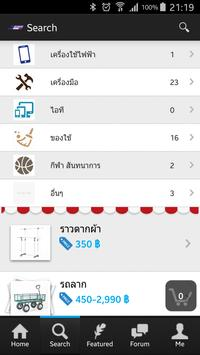 JBUYNOW screenshot 1