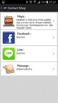 JBUYNOW screenshot 3