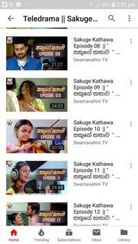 Sakuge Kathawa Sinhala Teledrama සකුගේ කථාව screenshot 1