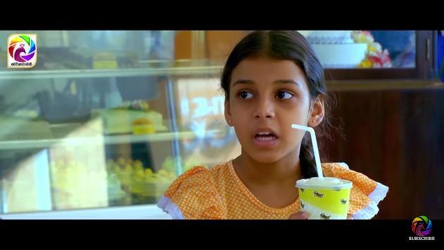 Sakuge Kathawa Sinhala Teledrama සකුගේ කථාව screenshot 2