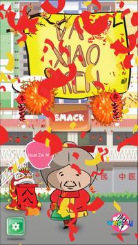 Da Xiao Ren poster