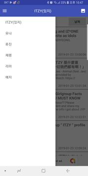 ITZY(있지) 모아보기 screenshot 2