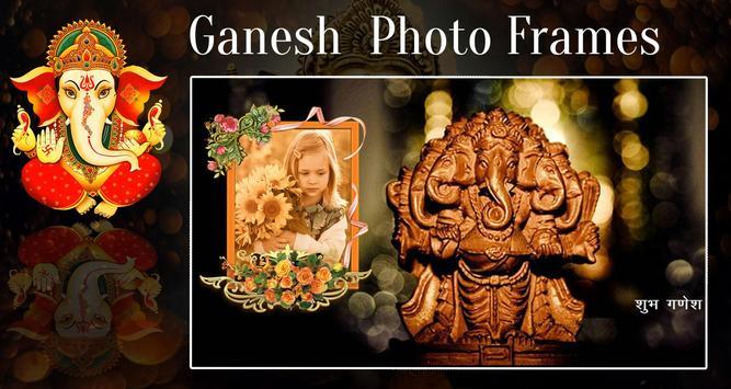 Ganesh Photo Frames screenshot 8