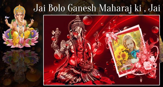 Ganesh Photo Frames screenshot 3