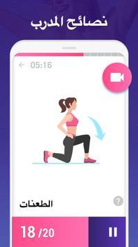 اخسر الوزن في 30 يوم تصوير الشاشة 1