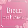 La Bible icône