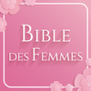 La Bible 图标