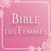 La Bible アイコン