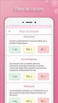 La Bible スクリーンショット 3
