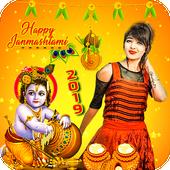 Janmashtami photo Frame 2019:Krishna photo Frames icon