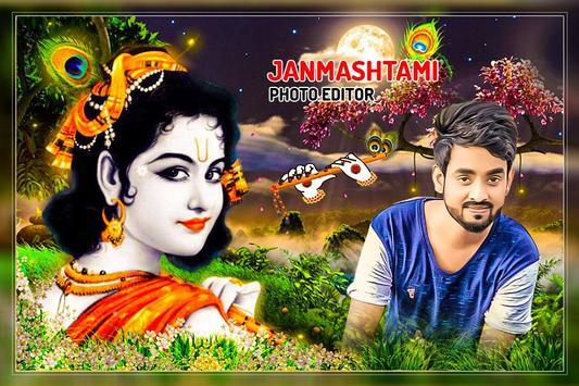 Janmashtami photo Frame 2019:Krishna photo Frames screenshot 3