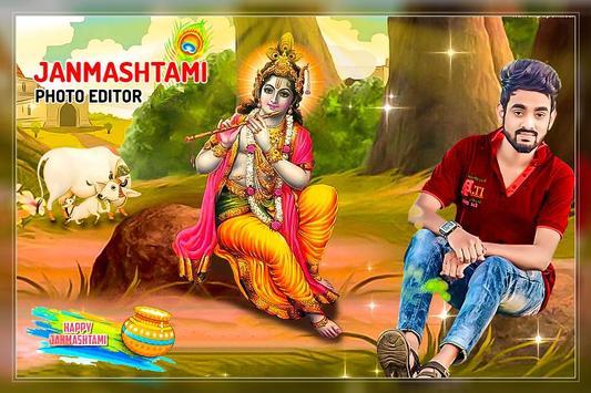 Janmashtami photo Frame 2019:Krishna photo Frames screenshot 1