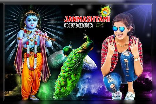 Janmashtami photo Frame 2019:Krishna photo Frames screenshot 2