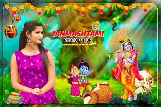 Janmashtami photo Frame 2019:Krishna photo Frames screenshot 4