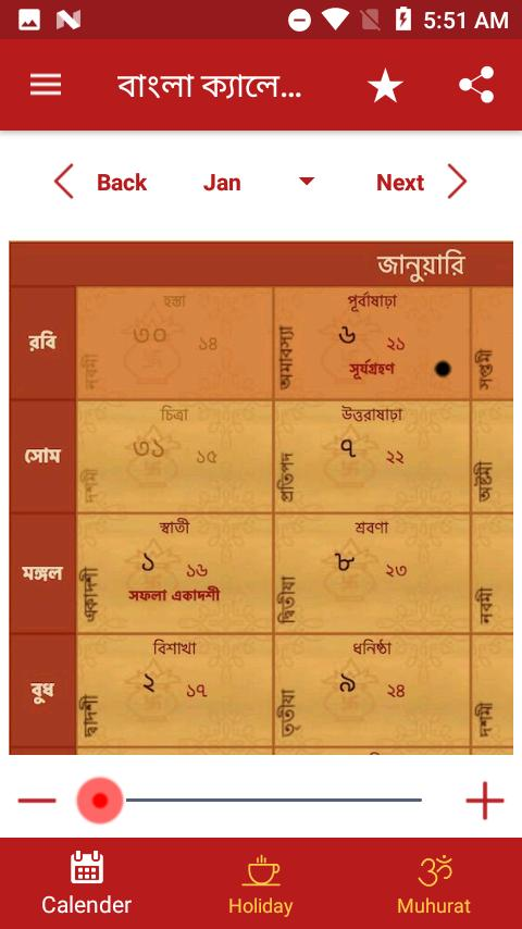 Bangla Calendar 2019 for Android - APK Download