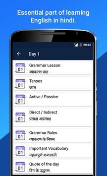 Sunkar english bolna sikhe : Learn English screenshot 11