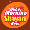 Good Morning Shayari New icon
