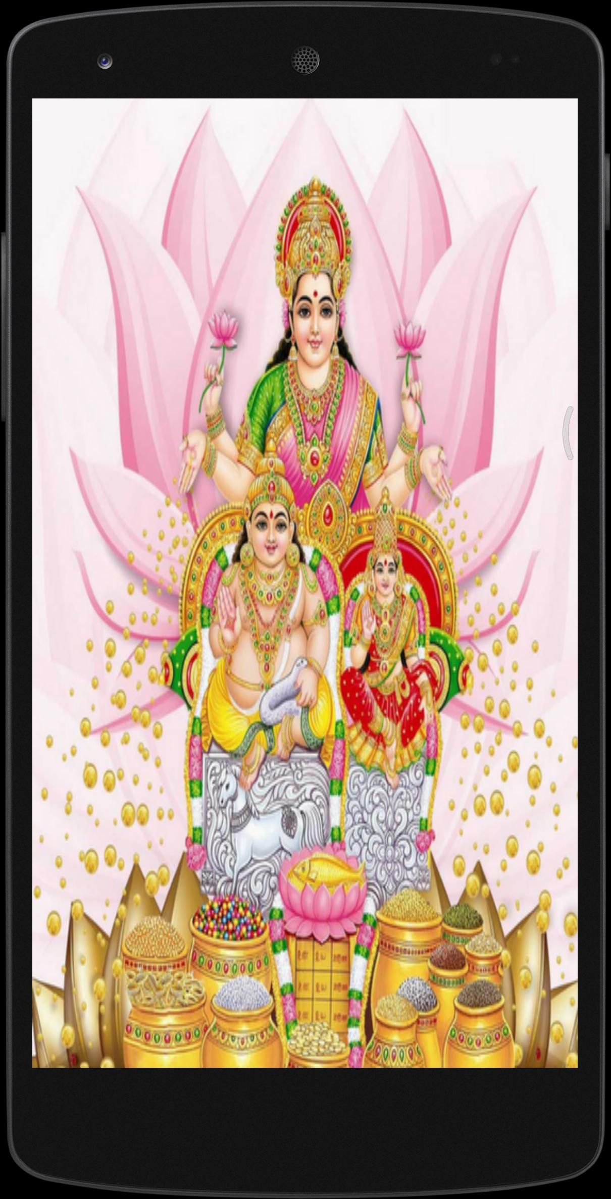 Laxmi Kuber Mantra for Android - APK Download