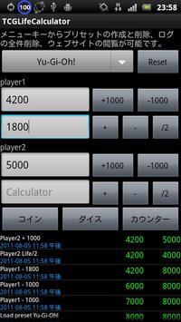 TCGLifeCalculator screenshot 1
