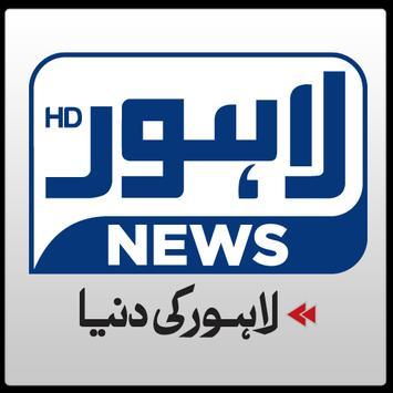 Lahorenews HD poster