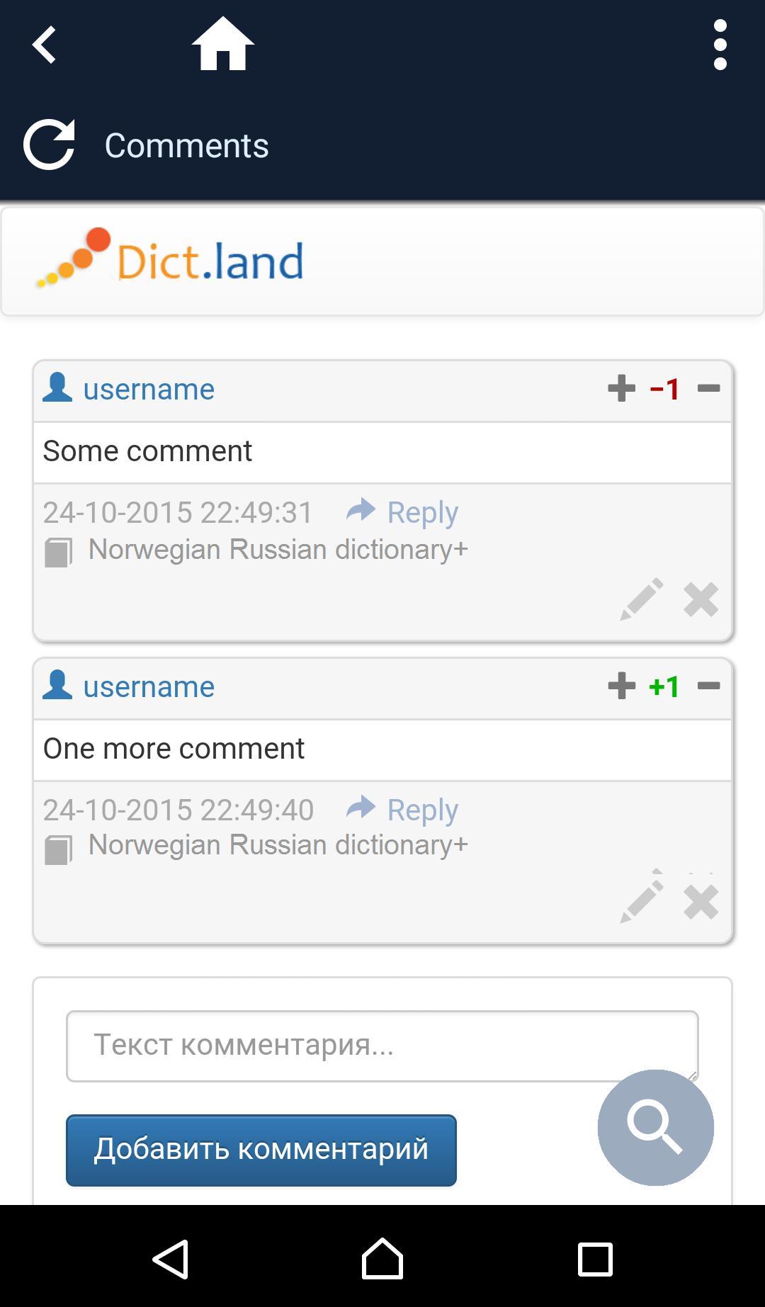 Norwegian Russian dictionary poster