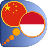 Indonesian Chinese Simplified icon