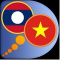 Lao Vietnamese dictionary