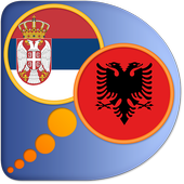 Albanian Serbian dictionary icon