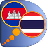 Khmer Thai dictionary icon