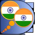 Hindi Tamil dictionary