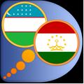 Tajik Uzbek dictionary