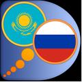 Kazakh Russian dictionary