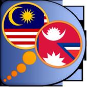 Malay Nepali dictionary icon