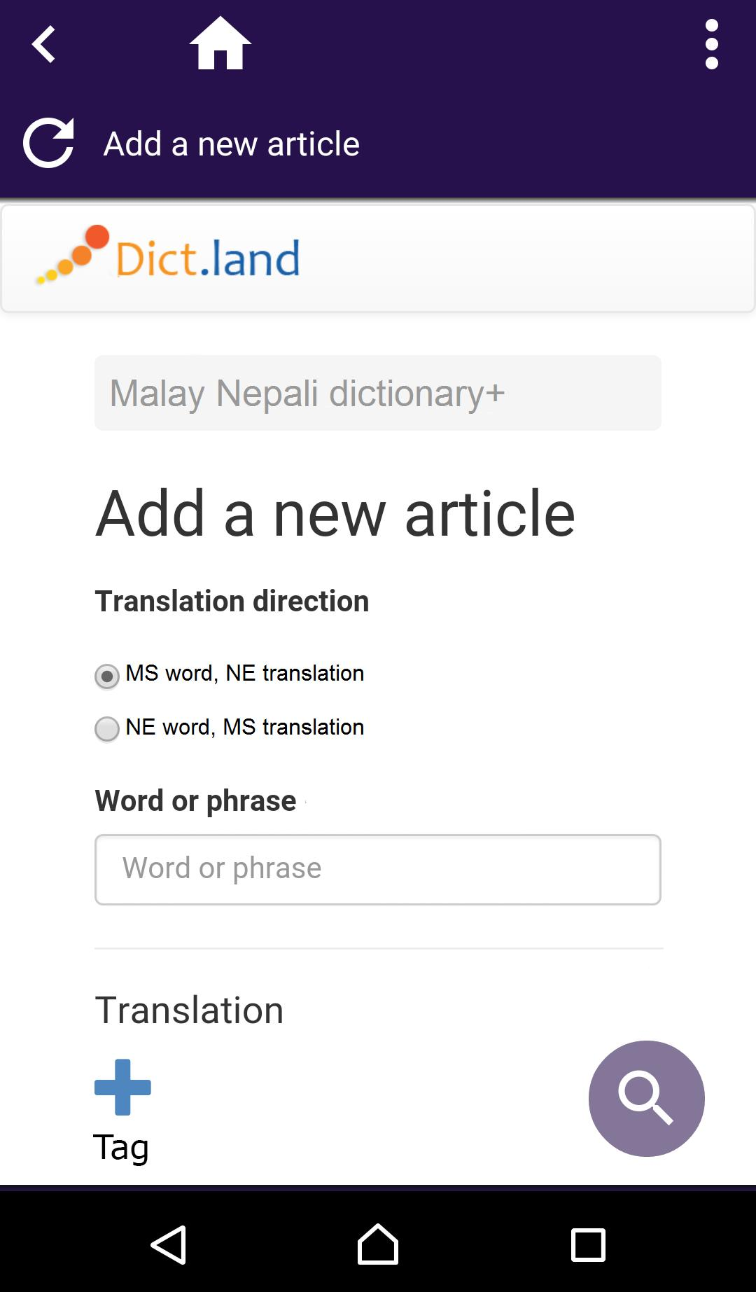 Malay Nepali dictionary for Android - APK Download