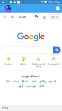 Lanka browser screenshot 2