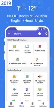 NCERT Books , NCERT Solutions 海报